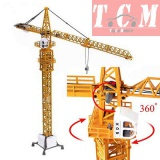 Tower cranes Engineering Large crane 1-50 KDW