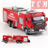 Water Tank Fire Engine 1-50 KDW