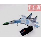 Sukhoi SU27S Fighter Jet Plane USSR Army 1-100 Model Aircraft