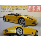 ماکت ماشین لامبورگینی Lamborghini Murcielago Roadster Yellow in 1-18 Scale Diecast Model by Maisto