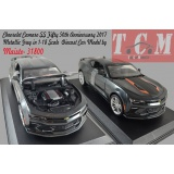 ماکت ماشین شورولت کامارو Chevrolet Camaro SS Fifty 50th Anniversary 2017 Metallic Grey in 1-18 Scale by Maisto-