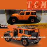 ماکت ماشین جیپ JEEP RESCUE CONCEPT IS MET-ORANGE IN 1-18 SCALE DIECAST REPLICA BY MAISTO
