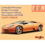 ماکت ماشین لامبورگینیLamborghini Murcielago Roadster Convertible Met Orange in 1-18 Scale Diecast Replica All STARS MAISTO