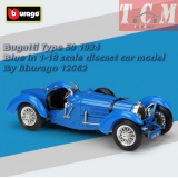 ماکت ماشین بوگاتی Bugatti Type 59 1934 Blue in 1-18 scale diecast car model by Bburago