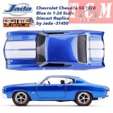 ماکت ماشین شورلت Chevrolet Chevelle SS 1970 Blue in 1-24 Scale Diecast Replica by Jada